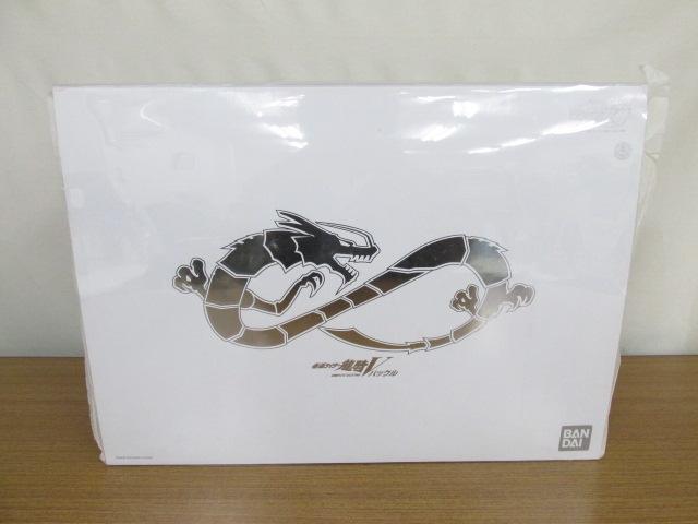 コンプリートセレクション 仮面ライダー龍騎Vバックル