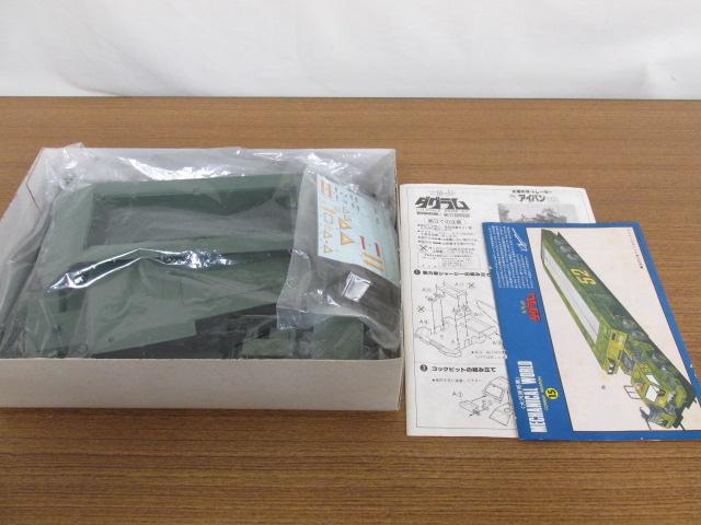 タカラ 1/72 太陽の牙 トレーラー アイバンDT-2