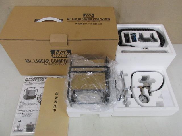 クレオス Mr.リニアコンプレッサーL7 レギュレーター/プラチナセット PS309