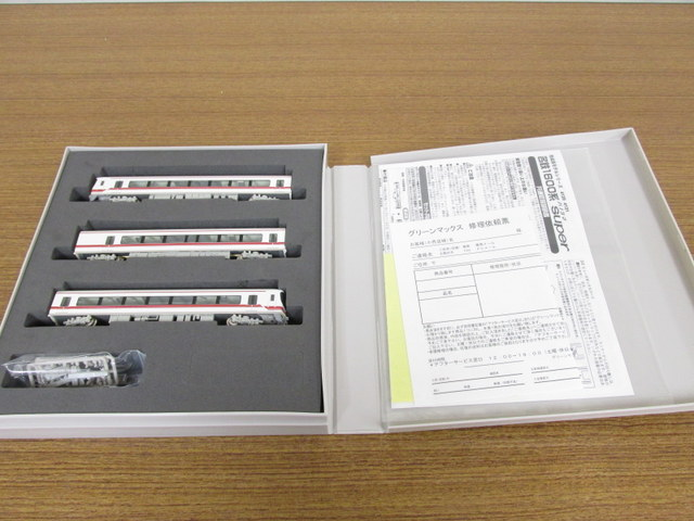 グリーンマックス 名鉄1600系 パノラマSuper 3両編成セット 動力付き