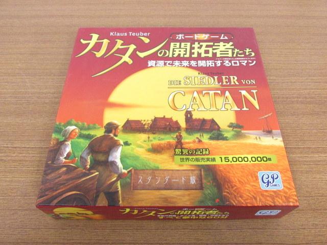 ボードゲーム カタンの開拓者たち スタンダード版