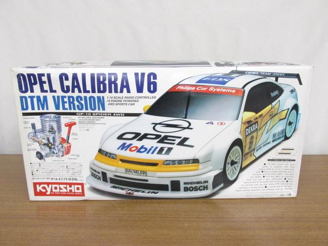 京商 1/10スケールラジコンカー GP10 スパイダー4WD オペルカリブラV6 DTMバージョン