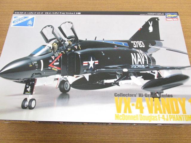 ハセガワ 1/48スケール コレクターズハイグレードシリーズNo.2 VX-4 バンディ1 F-4J ファントム2 アメリカ海軍実験開発飛行隊