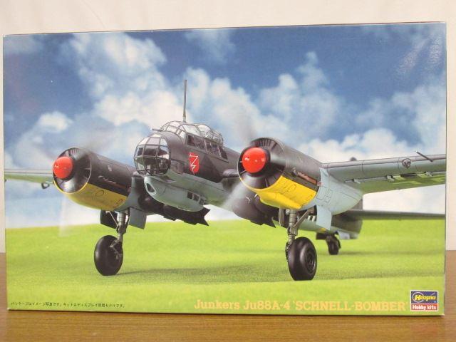 ハセガワ 1/48スケール プラモデル ユンカース Ju88A-4 シュネルボマー ドイツ空軍爆撃機