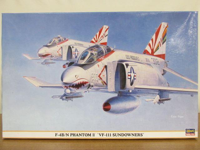 ハセガワ 1/48スケール プラモデル F-4B/N ファントム2 VF-111 サンダウナーズ アメリカ海軍艦上戦闘機
