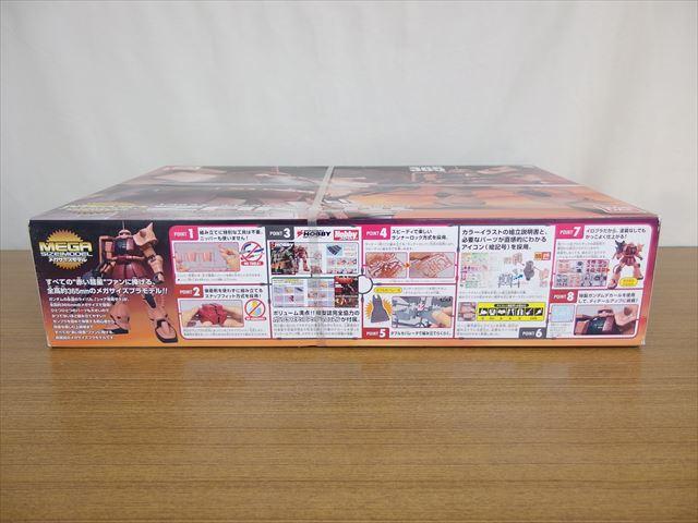 バンダイ 1/48スケール メガサイズモデル シャア専用ザク