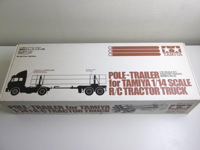 タミヤ 1/14スケール ラジコン ビッグトラックシリーズ ポールトレーラー