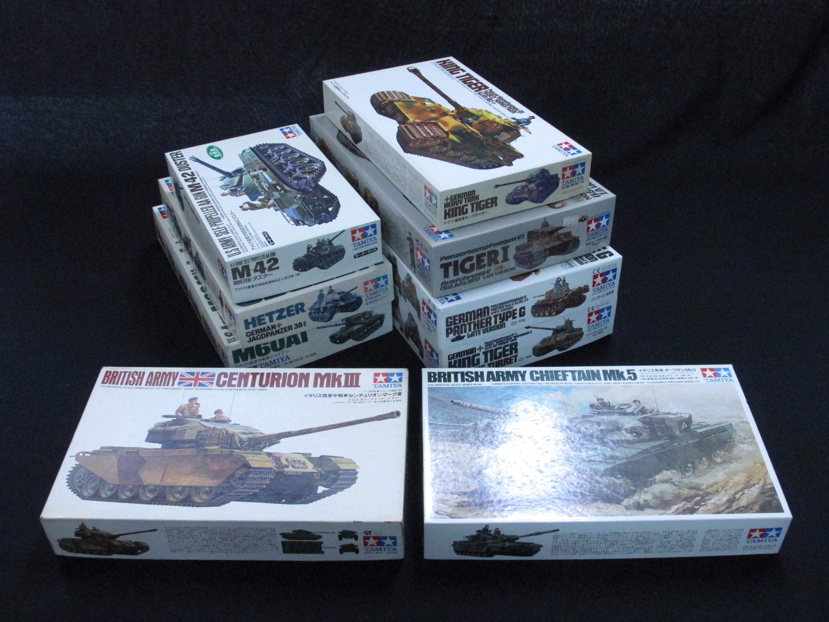 タミヤ 1/35 戦車プラモデル 絶版品など