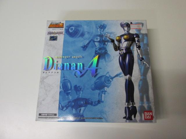 超合金魂 GX-11MA マジンガーエンジェル 「ダイアナンA」