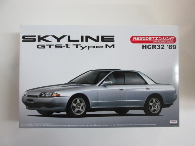 アオシマ 1/24 ザ・ベストカーGTシリーズNo.5 R32スカイライン 4ドアGTS-t typeM エンジン付 [048382]