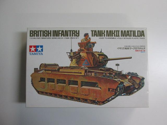 タミヤ 1/35 ミリタリーミニチュアシリーズNo.24 「イギリス戦車マーク2 マチルダ」 (35024)