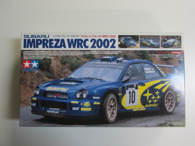 タミヤ 1/24 スポーツカーシリーズNo.259 「スバルインプレッサ WRC 2002」