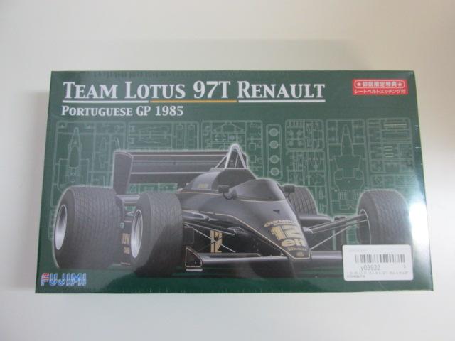 フジミ 1/20 GPシリーズNo.23 チームロータス 97T・ルノー 1985年ポルトガルグランプリ仕様