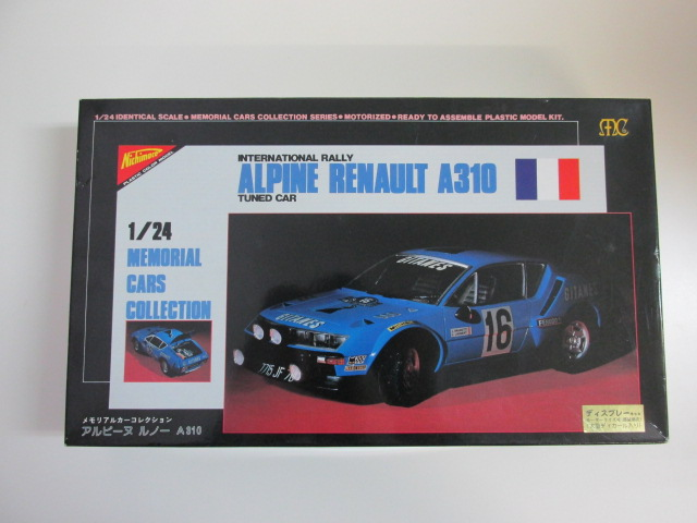 ニチモ 1/24 メモリアルカーコレクション 「アルピーヌ ルノーA310」