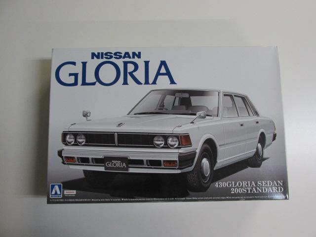 アオシマ 1/24スケール プラモデル ザ・ベストカーGTシリーズ 「430グロリア セダン 200スタンダード」