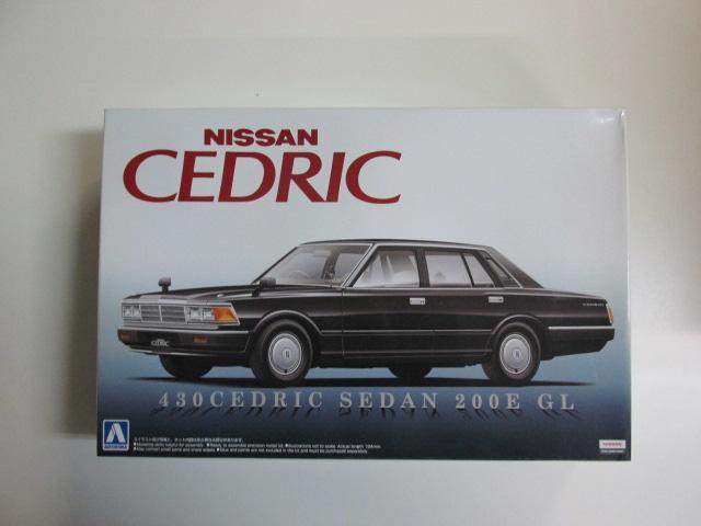 アオシマ 1/24スケール プラモデル 「430セドリック セダン 200E GL」