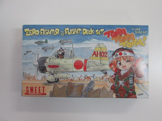 SWEET 1/144スケール プラモデル 「ZERO & FLIGHT DECK SET 零戦の飛行甲板(トラ トラ トラ!)」