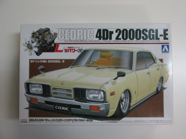 アオシマ 1/24スケール プラモデル 「セドリック4Dr 2000SGL-E」