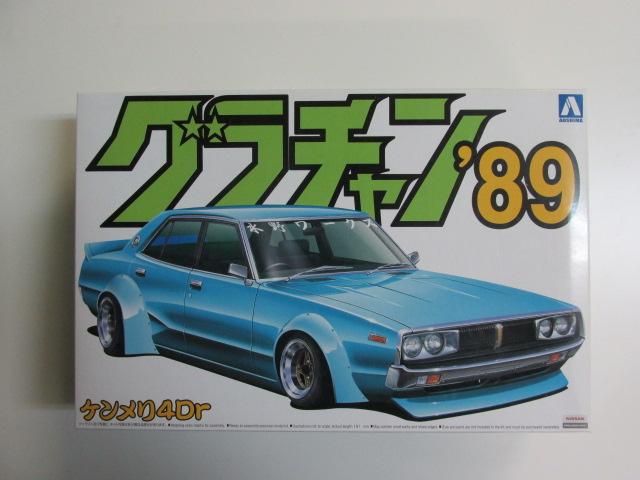 アオシマ 1/24スケール プラモデル グラチャン'89シリーズNo.5 「ケンメリ4Dr」