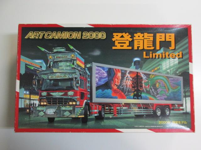 アオシマ 1/32スケール プラモデル 大型デコトラ 「アートカミオン2000 登竜門Limited」
