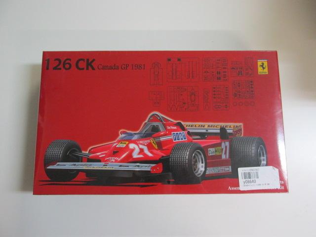 フジミ 1/20スケール プラモデル 「フェラーリ126CK 1981年 カナダグランプリ」