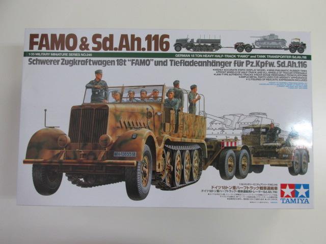 タミヤ 1/35スケール プラモデル 「ドイツ18トン重ハーフトラック戦車運搬車」