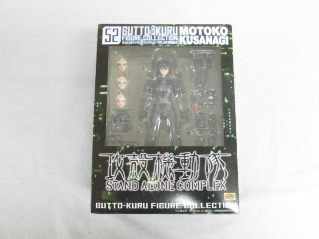 グッとくるフィギュアコレクション Vol.52 「草薙 素子」 攻殻機動隊 SATND ALONE COMPLEX