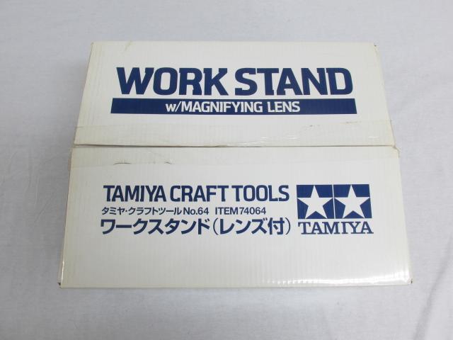タミヤ クラフトツール ワークスタンド(レンズ付)