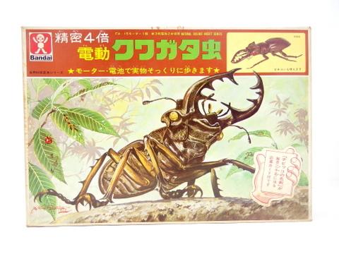 バンダイ 自然科学昆虫シリーズ 精密4倍 電動クワガタ虫