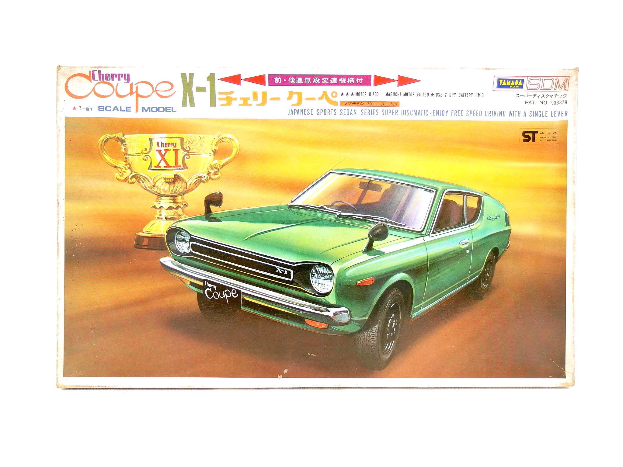 山田模型 1/21スケール X-1 チェリー クーペ
