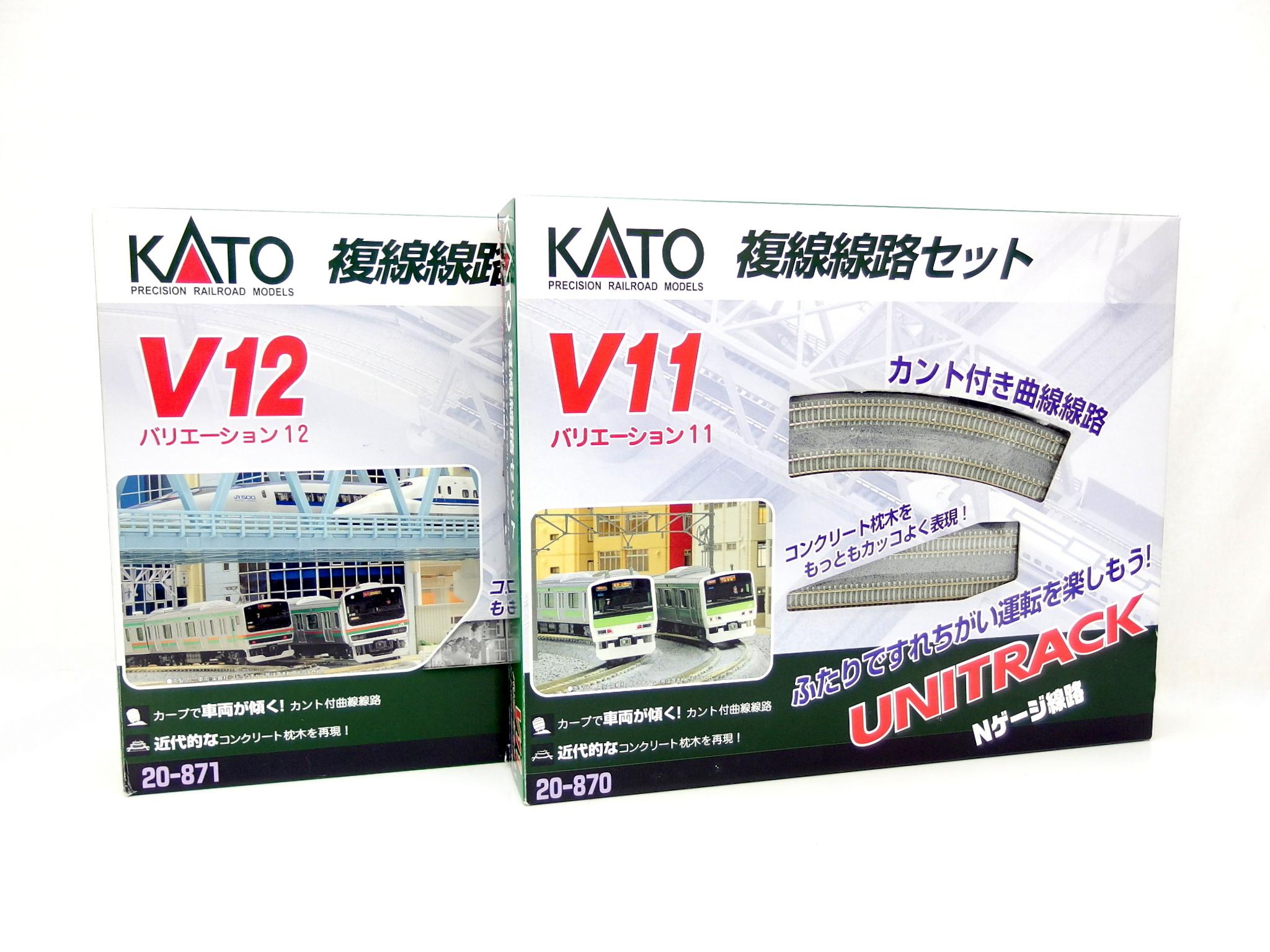 KATO Nゲージ ユニトラック複線線路シリーズ V11/V12