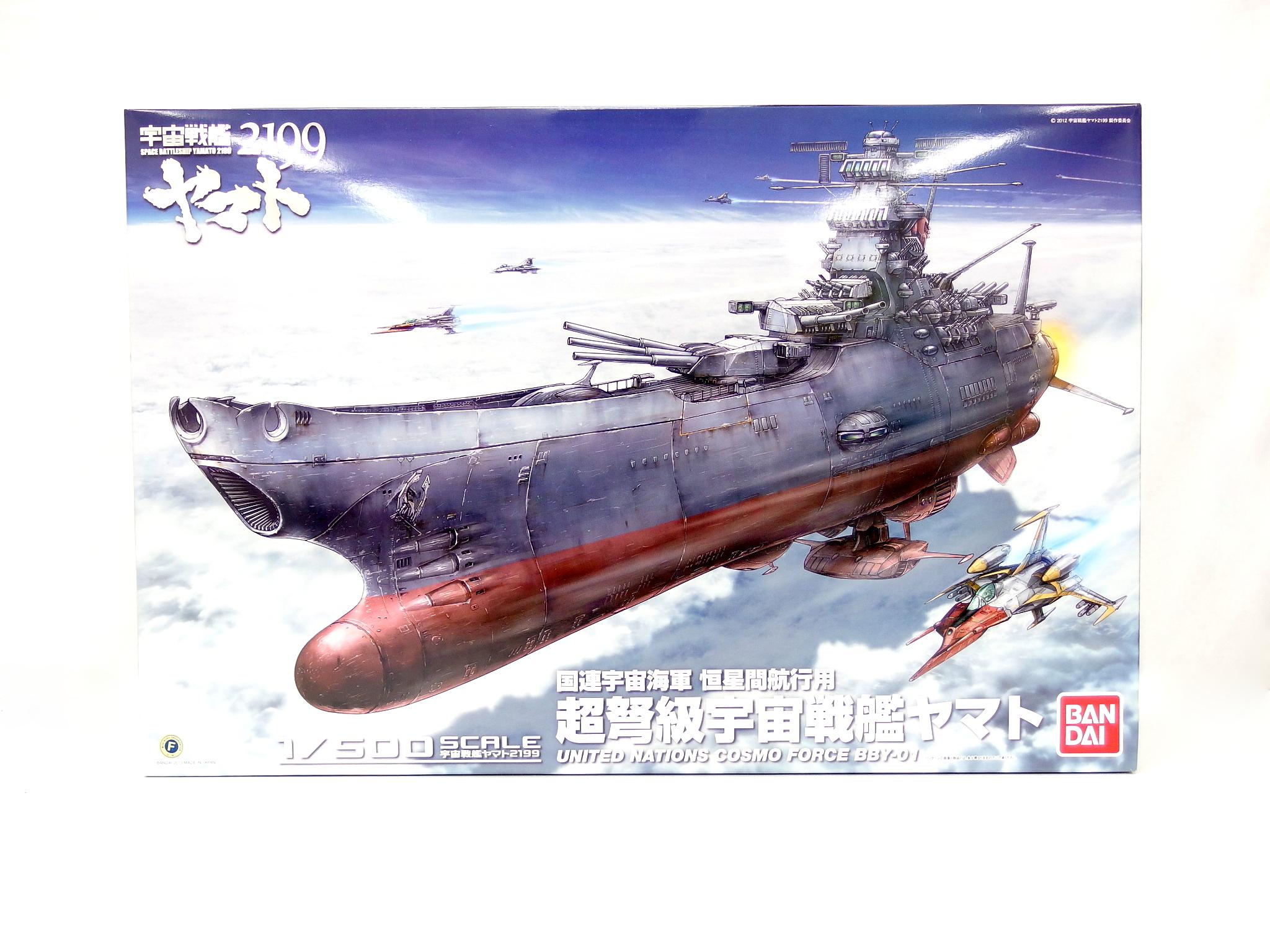 バンダイ 1/500スケール 超弩級宇宙戦艦ヤマト & 拡張セット
