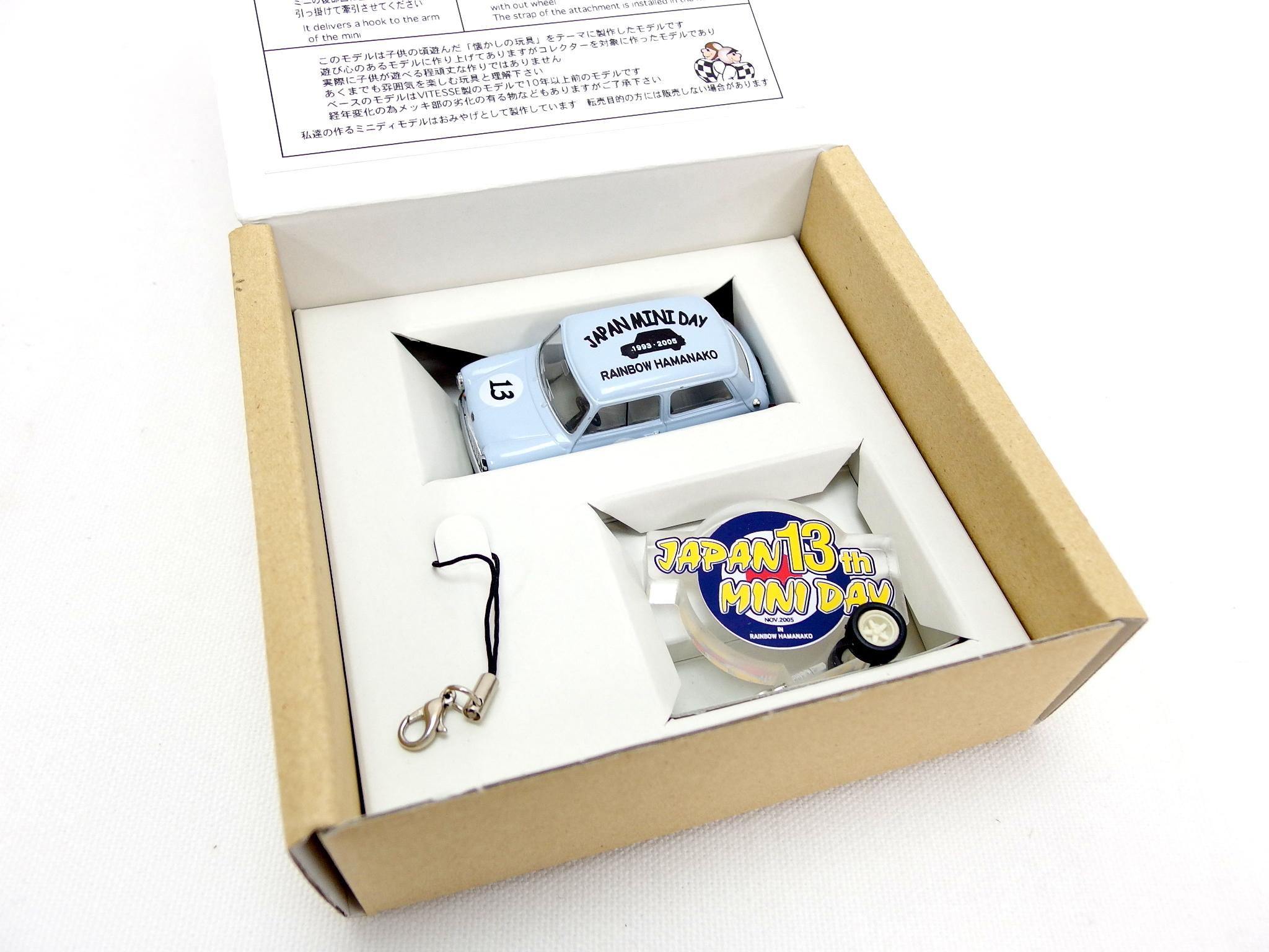 JMSA 1/43スケール Japan Miniday 限定 オフィシャルモデル 3点(2005/2007/2010)