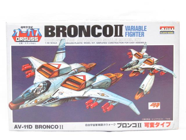 アリイ 1/48 超時空世紀オーガス ブロンコⅡ可変タイプ