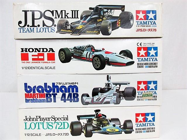 タミヤ 1/12スケール ビッグスケールシリーズ レーシングカー まとめて