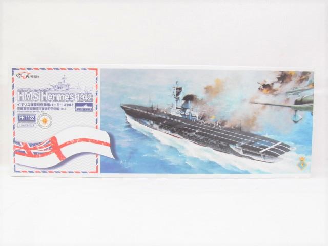 igiフライホーク  1/700スケール イギリス海軍航空母艦ハーミーズ HMS Hermes 1942