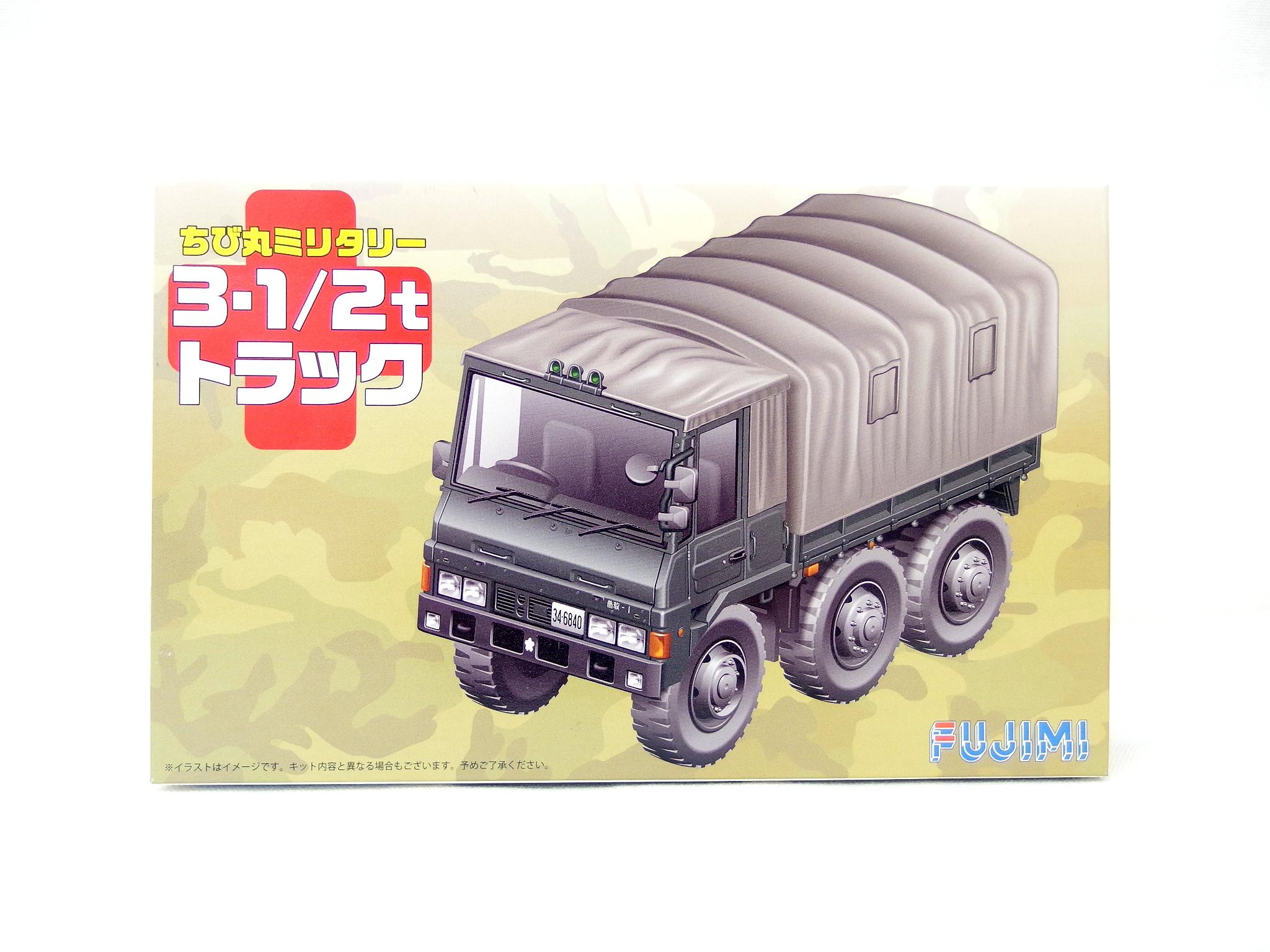 フジミ ちび丸ミリタリーシリーズ 「3・1/2t トラック」