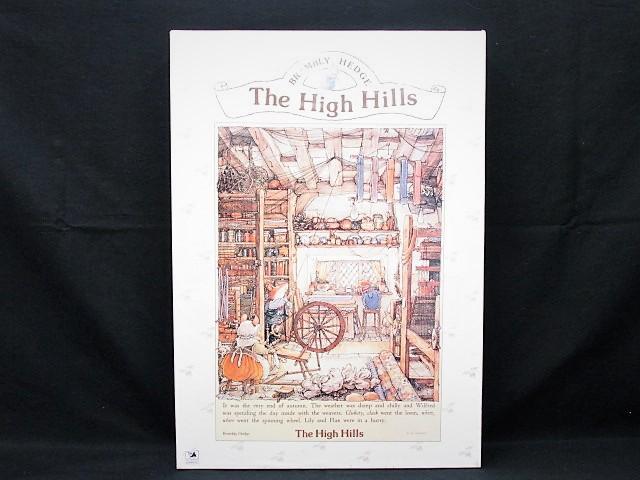 【買取】 ジグソーパズル のばらの村のものがたり『いとぐるま』BRAMBLY HEDGE The High Hills