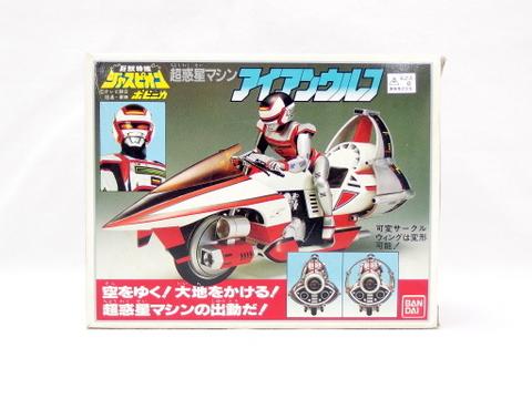 【買取】バンダイ ポピニカシリーズ 巨獣特捜ジャスピオン 超惑星マシン アイアンウルフ
