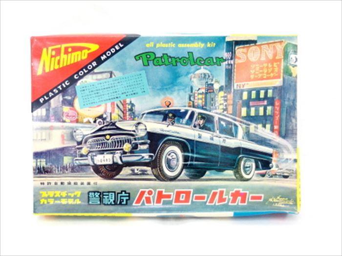 【買取】ニチモ プラスチックカラーモデル 警視庁 パトロールカー 特許児童操縦装置付