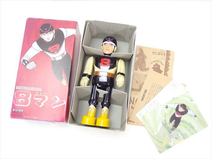 【買取】 ビリケン商会 MECHANICAL エイトマン ブリキ製 復刻版
